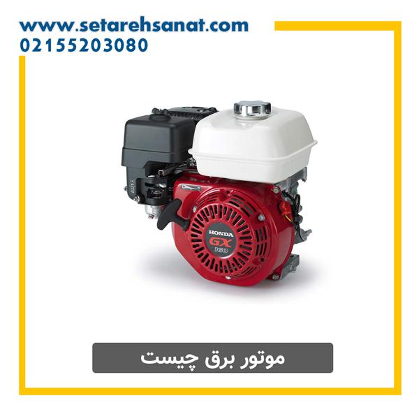 موتور برق چیست